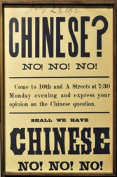 poster_Chinese